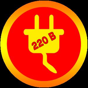 Холодильное оборудование 220 Вольт